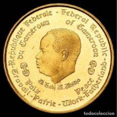Monedas antiguas de África: CAMERÚN. 1000 FRANCOS. 1970. EL HAJJ AHMADOU. (KM-18).. Lote 206782688
