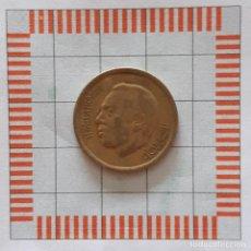 Monedas antiguas de África: 20 SANTIMAT, MARRUECOS. HASSAN II 1394 (1974). (Y#61). Lote 206820325