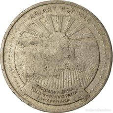 Monedas antiguas de África: MONEDA, MADAGASCAR, 20 ARIARY, 1978, BRITISH ROYAL MINT, BC+, NÍQUEL, KM:14. Lote 207105176