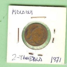 Monedas antiguas de África: MALAWI. 2 TAMBALA 1971. BRONCE KM#8. Lote 210352050
