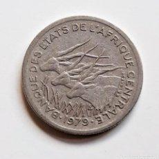 Monedas antiguas de África: ETATS AFRIQUE CENTRALE 50 FRANCS 1979. Lote 210400868