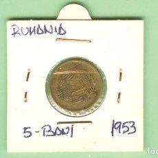 Moedas antigas de África: RUMANIA. 5 BANI 1953.COBRE-ZINC-NÍQUEL. KM#83.2. Lote 210595102