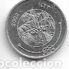 Moedas antigas de África: MALDIVAS,1 LAARI 2002.. Lote 210611057