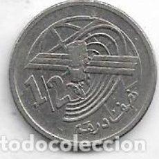 Monedas antiguas de África: MARRUECOS,1/2 DIRHAN 2002.. Lote 210791576