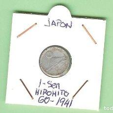 Monedas antiguas de África: JAPON. 1 SEN HIROHITO 60/1941. ALUMINIO. Y#59. Lote 210798770