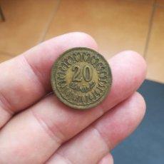 Monedas antiguas de África: MONEDA DE 20 MILLIM DE TUNEZ DEL AÑO 1960. ORIGINAL%. Lote 211527304