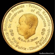 Monedas antiguas de África: CAMERÚN. 1000 FRANCOS. 1970. EL HAJJ AHMADOU. (KM-18).. Lote 211857950