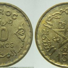 Monedas antiguas de África: MONEDA DE MARRUECOS.10 FRANCOS PROTECTORADO FRANCÉS 1371 H 1952. Lote 211885898