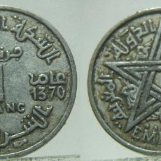 Monedas antiguas de África: MONEDA DE MARRUECOS.1 FRANCO 1370 H 1951. Lote 211886071