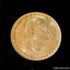 Monedas antiguas de África: MONEDA PLATA NASER 1970, EGIPTO. Lote 211892685