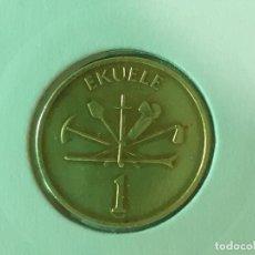 Monedas antiguas de África: GUINEA ECUATORIAL 1 EKUELE 1975. Lote 212258338