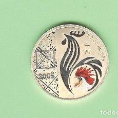 Monedas antiguas de África: PLATA CHINA. 1/2 ONZA DE PLATA PURA. 2005. AÑO DEL GALLO. Lote 214948508