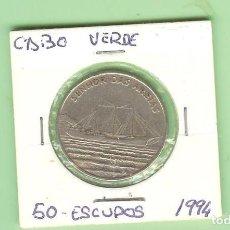Monedas antiguas de África: CABO VERDE. 50 ESCUDOS 1994. SENHOR DAS AREIAS. KM#43. Lote 217759933