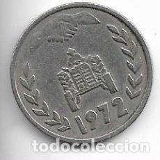 Monedas antiguas de África: ARGELIA,1 DINAR 1972,REFORMA AGRARIA.M. Lote 217860048