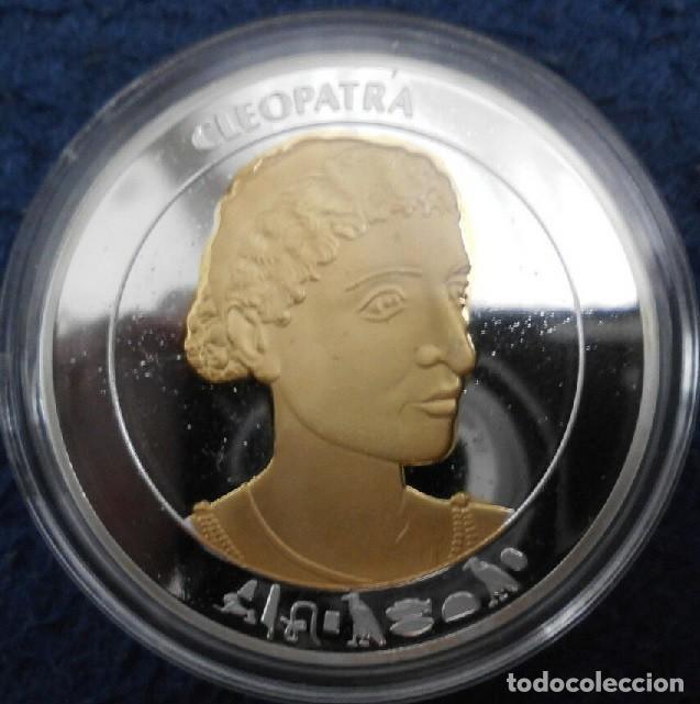BONITA MONEDA CON PLATA Y ORO DE LA REINA MAS JOVEN DEL ANTIGUO EGIPTO CLEOPATRA (Numismática - Extranjeras - África)