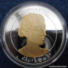 Monedas antiguas de África: BONITA MONEDA CON PLATA Y ORO DE LA REINA MAS JOVEN DEL ANTIGUO EGIPTO CLEOPATRA. Lote 218079706