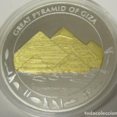 Monedas antiguas de África: BONITA MONEDA CON PLATA Y ORO DE LA GRAN PIRAMIDE DEL ANTIGUO EGIPTO GIZA. Lote 218080190