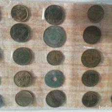 Monedas antiguas de África: MONEDAS DE EGIPTO FINAL DE LOS AÑOS 80. Lote 218087562