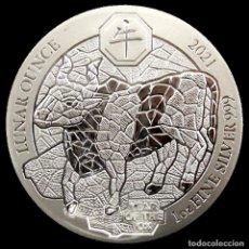 Monedas antiguas de África: RUANDA 2021, DISEÑO ATRACTIVO NOVEDAD CINCO (5) MONEDAS. Lote 218299315
