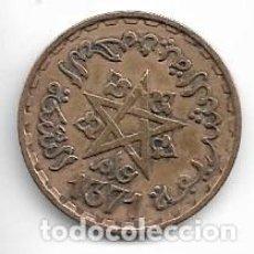 Moedas antigas de África: MARRUECOS,20 FRANCS 1952.M. Lote 218441962
