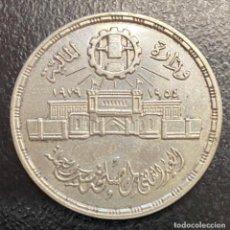Monnaies anciennes d'Afrique: EGIPTO, MONEDA DE PLATA DE 1 LIBRA, DEL AÑO 1979. Lote 218459712