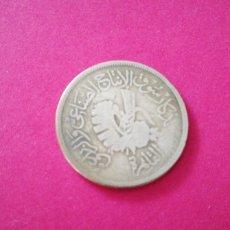 Monnaies anciennes d'Afrique: 20 MILLIEMES DE EGIPTO 1958. Lote 218825631