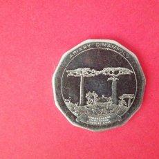 Moedas antigas de África: 50 ARIARY DE MADAGASCAR 1996. FAO. Lote 218991515