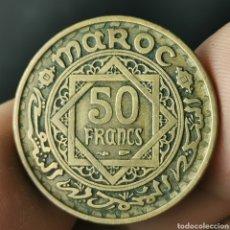 Monedas antiguas de África: MARRUECOS. 50 FRANCS 1371 (1952). Lote 219263045