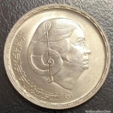Monnaies anciennes d'Afrique: EGIPTO, MONEDA DE 1 LIBRA DE PLATA DEL AÑO 1976. Lote 219960062