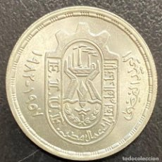 Monnaies anciennes d'Afrique: EGIPTO, MONEDA DE 1 LIBRA DE PLATA DEL AÑO 1981. Lote 219968246