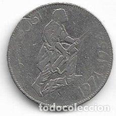 Monedas antiguas de África: ARGELIA,5 DINARES 1954..REVOLUCION ARGELINA.. Lote 221162296