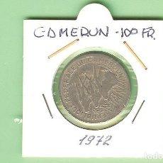 Monedas antiguas de África: CAMERUN. 100 FRANC 1972. NÍQUEL. KM#15. Lote 221361028