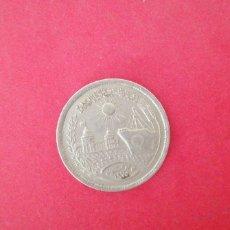 Monedas antiguas de África: 10 PIASTRAS DE EGIPTO 1976. Lote 221671831