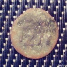 Monedas antiguas de África: FELUS ARABE ABD-AL-RAHMAN/1822 AL 1859. Lote 221882323
