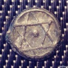 Monedas antiguas de África: FELUS ARABE ABD-AL-RAHMAN 1822 AL 1859. Lote 221883165