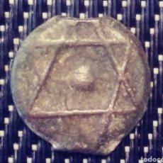 Monedas antiguas de África: FELUS ÁRABE. ABD-AL-RAHMAN 1822 AL 1859. Lote 221883486
