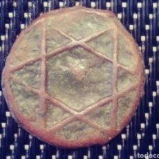 Monedas antiguas de África: GRAN FELUS ÁRABE. Lote 221884283