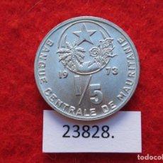Monedas antiguas de África: MAURITANIA 1/5 OUGUILLA 1973, DIFICIL. Lote 221906046