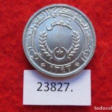 Monedas antiguas de África: MAURITANIA 1/5 OUGUILLA 1973, DIFICIL. Lote 221906138
