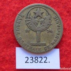 Monedas antiguas de África: MAURITANIA 1 OUGUILLA 1974. Lote 221906197