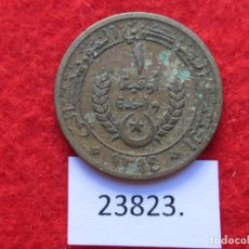 Monedas antiguas de África: MAURITANIA 1 OUGUILLA 1974. Lote 221906292