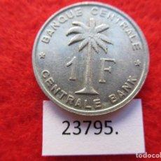 Monedas antiguas de África: CONGO BELGA , RUANDA URUNDI 1 FRANCO 1958 , ( RWANDA BURUNDI ). Lote 221912460