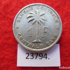 Monedas antiguas de África: CONGO BELGA , RUANDA URUNDI 1 FRANCO 1958 , ( RWANDA BURUNDI ). Lote 221912532