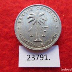 Monedas antiguas de África: CONGO BELGA , RUANDA URUNDI 1 FRANCO 1958 , ( RWANDA BURUNDI ). Lote 221912568