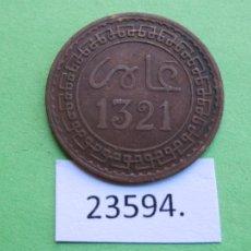 Monedas antiguas de África: MARRUECOS 2 MAZUMAS 1321/1903. Lote 221912958