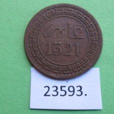 Monedas antiguas de África: MARRUECOS 2 MAZUMAS 1321/1903. Lote 221913103
