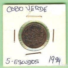 Monedas antiguas de África: CABO VERDE. 5 ESCUDOS 1994. CAMPANULA JACOB. ACERO-COBRE KM#31. Lote 221945996