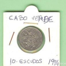 Monedas antiguas de África: CABO VERDE. 10 ESCUDOS 1994. LENGUA DE VACA. ACERO-NIQUEL KM#32. Lote 221947338