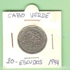 Monedas antiguas de África: CABO VERDE. 20 ESCUDOS 1994. LIMONIUM. ACERO-NIQUEL KM#33. Lote 221964871