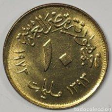 Moedas antigas de África: MONEDA EGIPTO, 10 MILLIEMES 1973. Lote 222202816